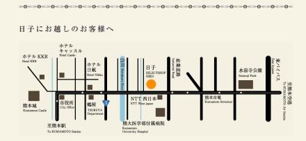 日子新地図