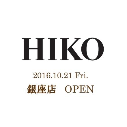 hiko-ginza
