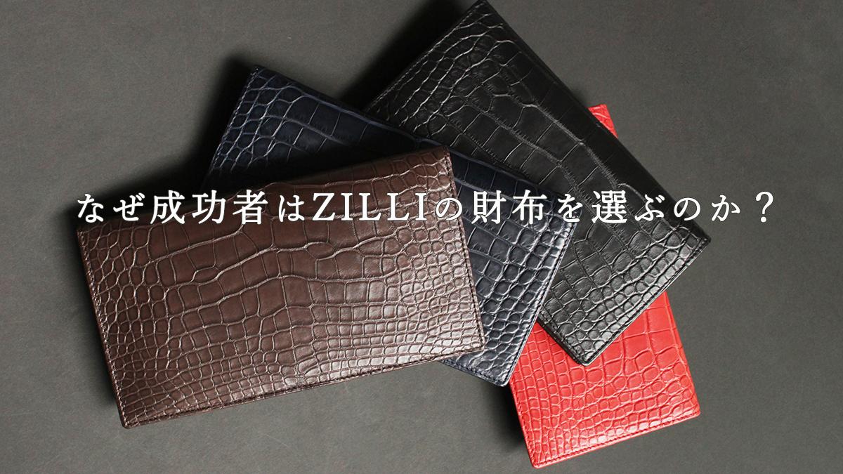 zillie8b2a1e5b883e69687e5ad97e585a5e3828a-1